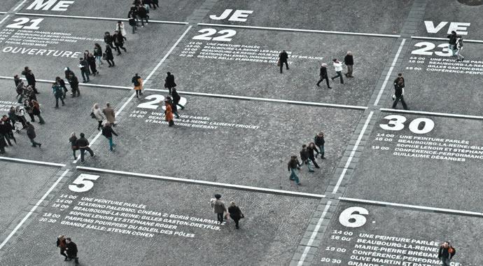 中小企業にとってのDX(デジタルトランスフォーメーション)