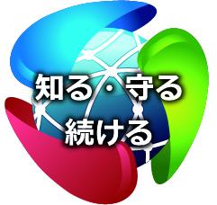 サイバーセキュリティ月間 ロゴ